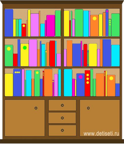 Книжки в библиотеке