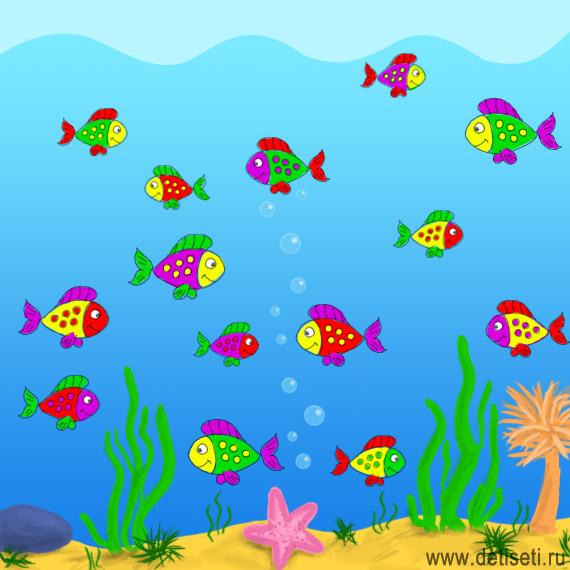 Рыбки близняшки