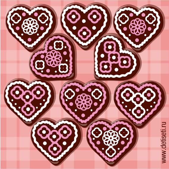 Пряничные сердечки