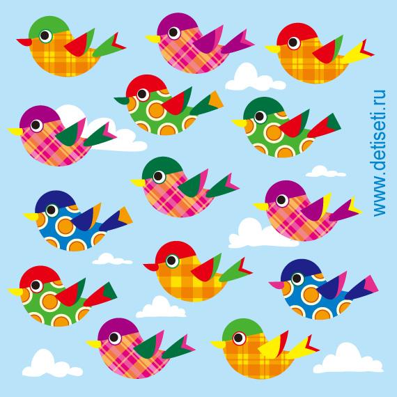 Птички в небе