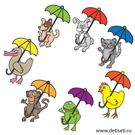 Кто спрятался под зонтиками?