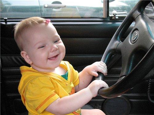 За руль держусь и от души смеюсь!
